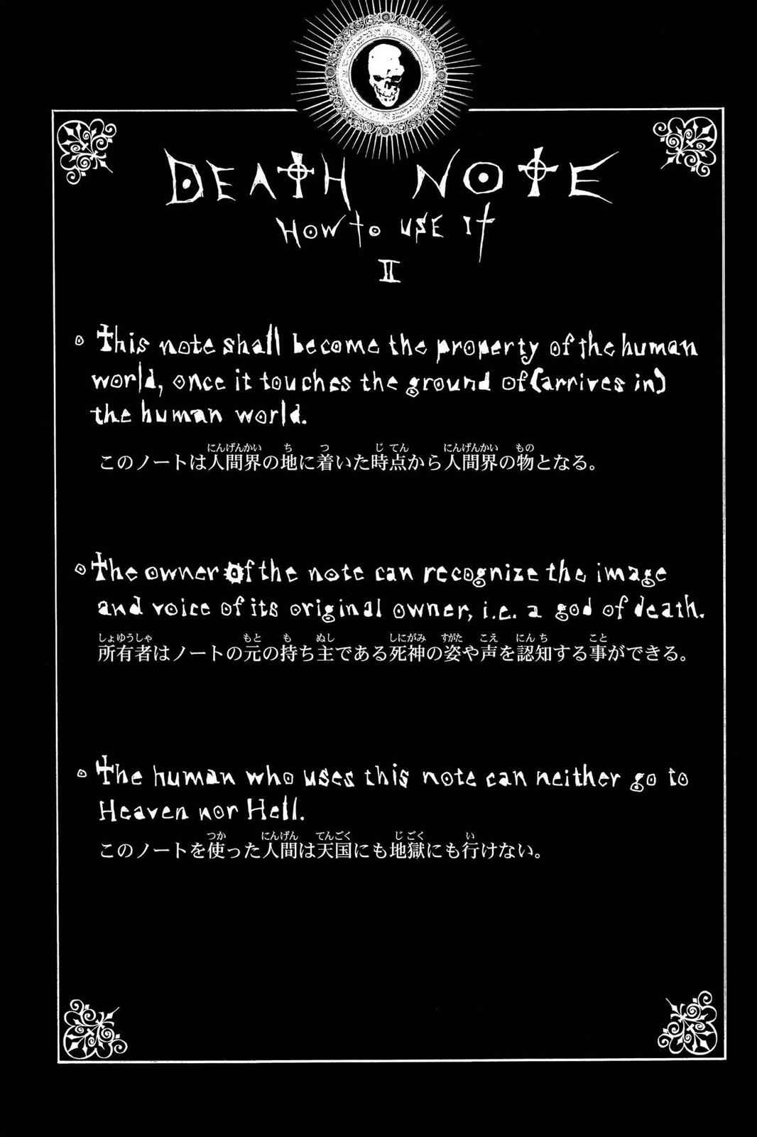 Death Note Chapter 2 Page 30