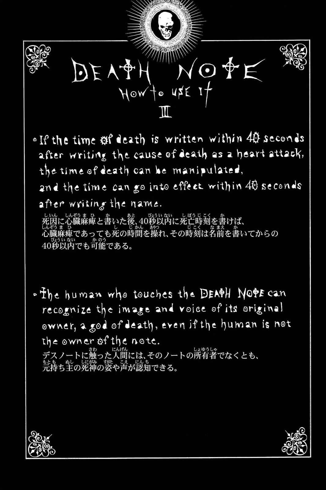 Death Note Chapter 3 Page 28