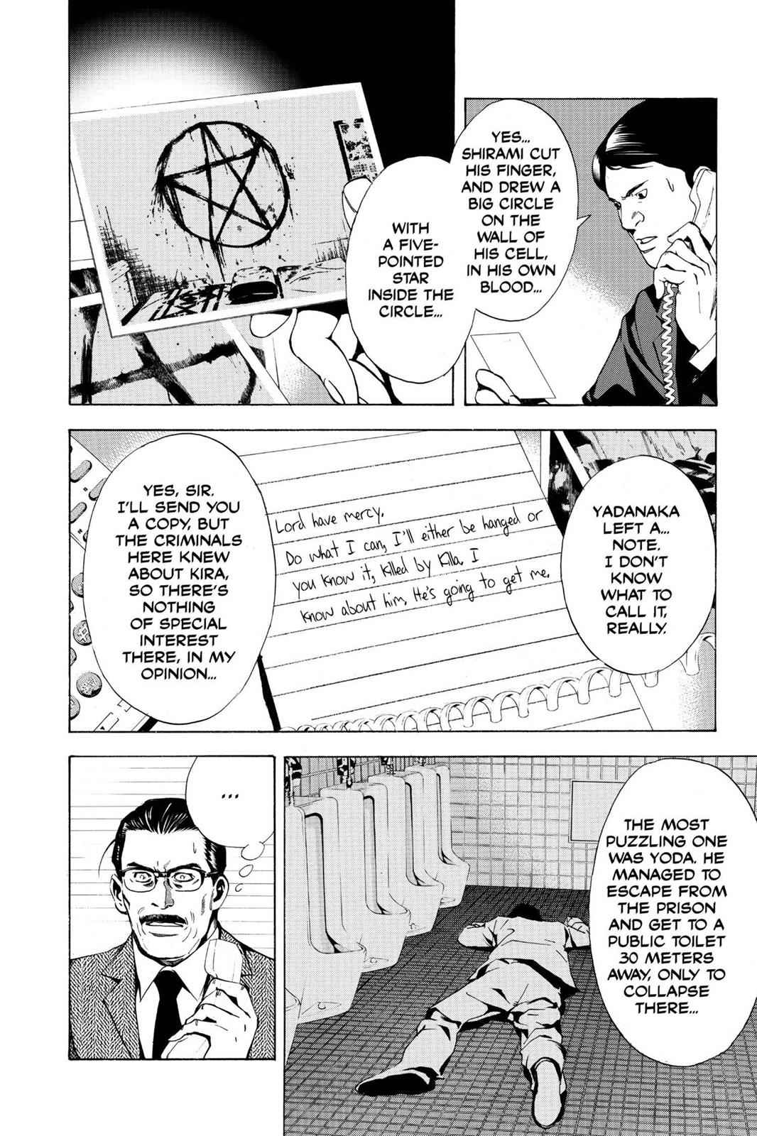 Death Note Chapter 6 Page 12