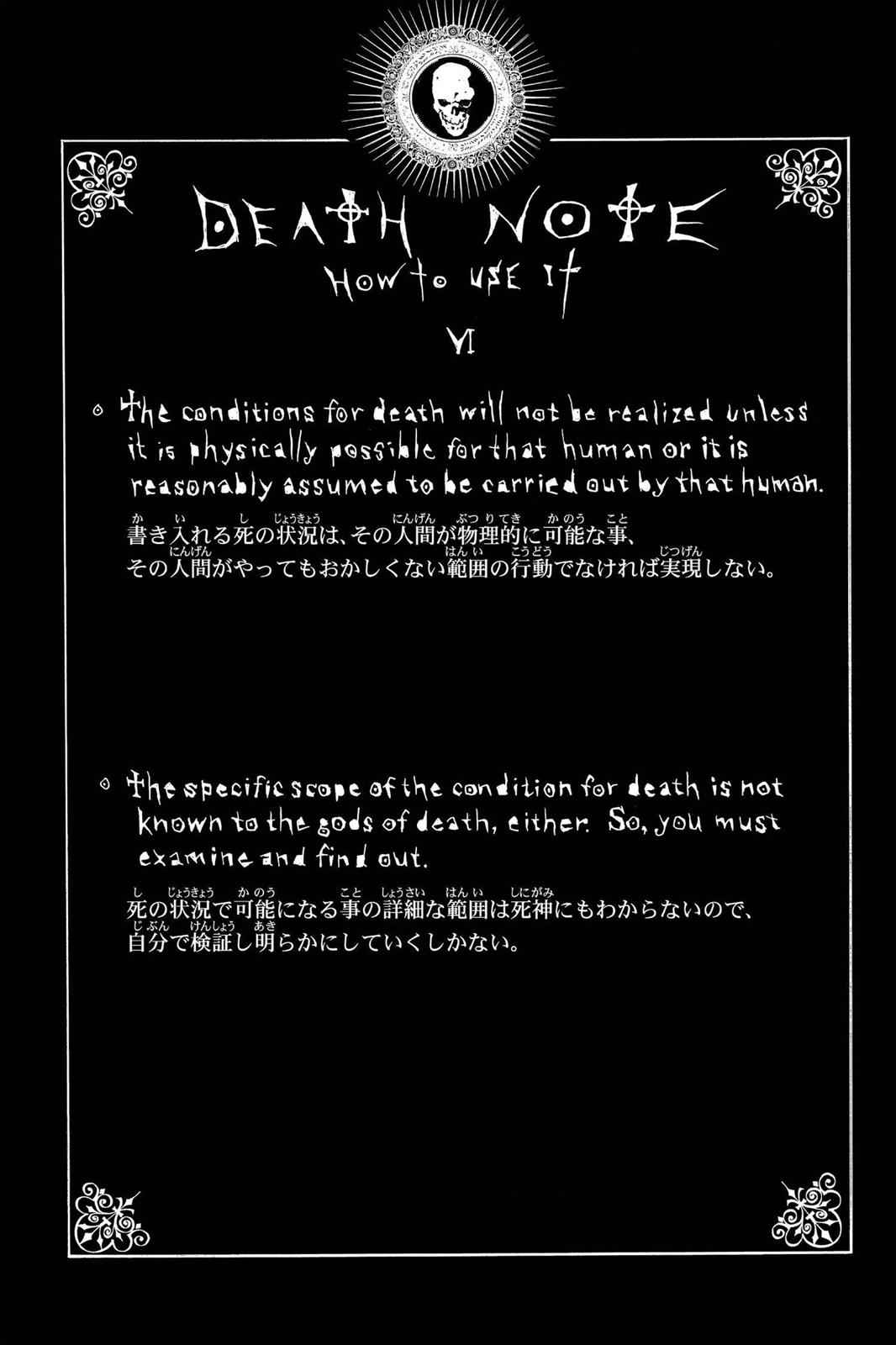 Death Note Chapter 6 Page 24