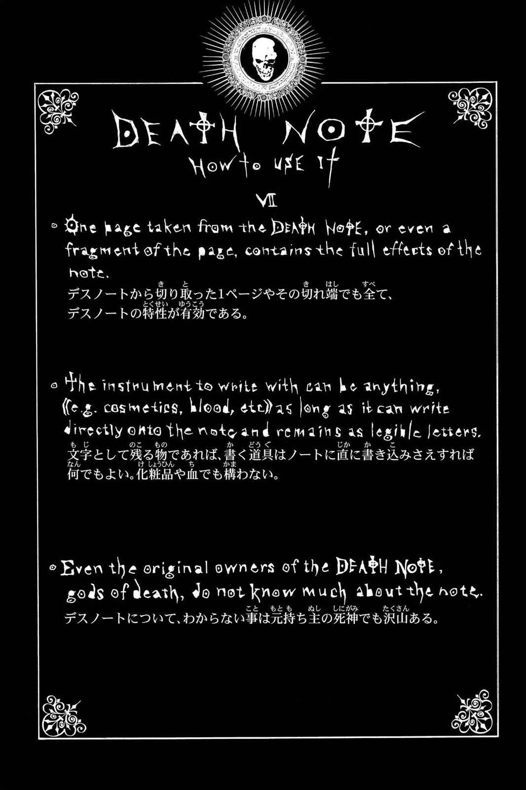 Death Note Chapter 7 Page 20