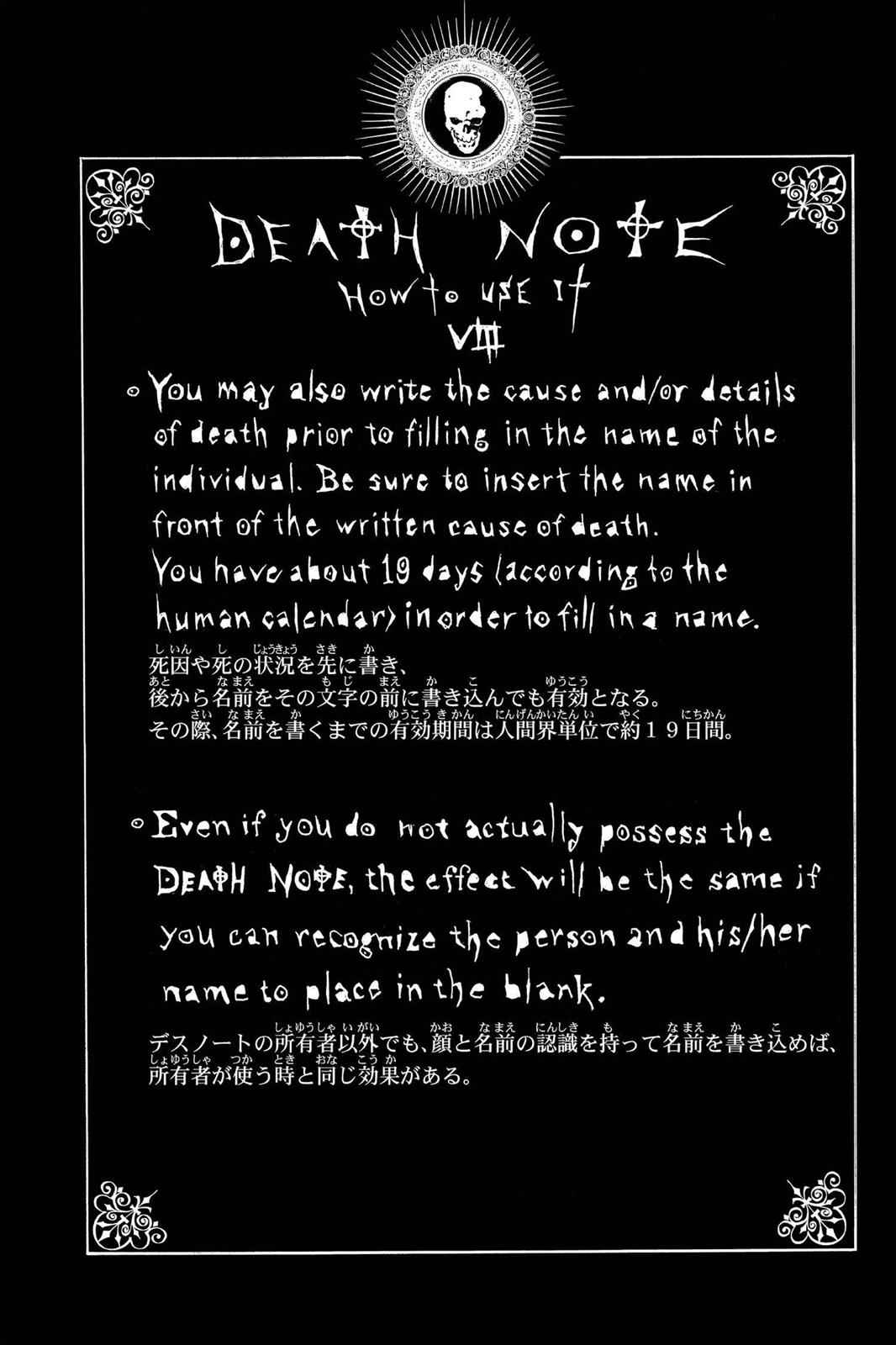 Death Note Chapter 9 Page 20