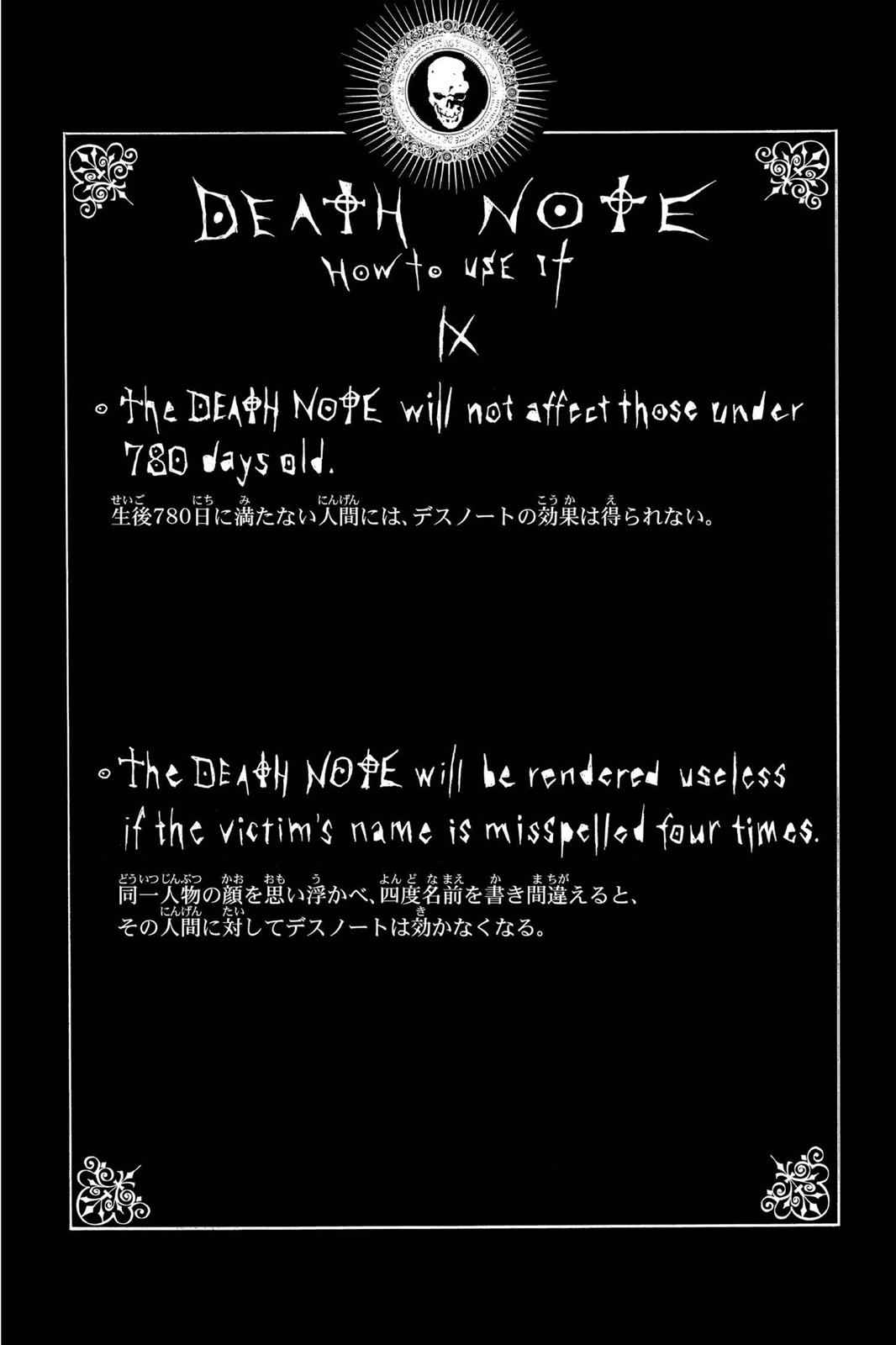 Death Note Chapter 13 Page 20
