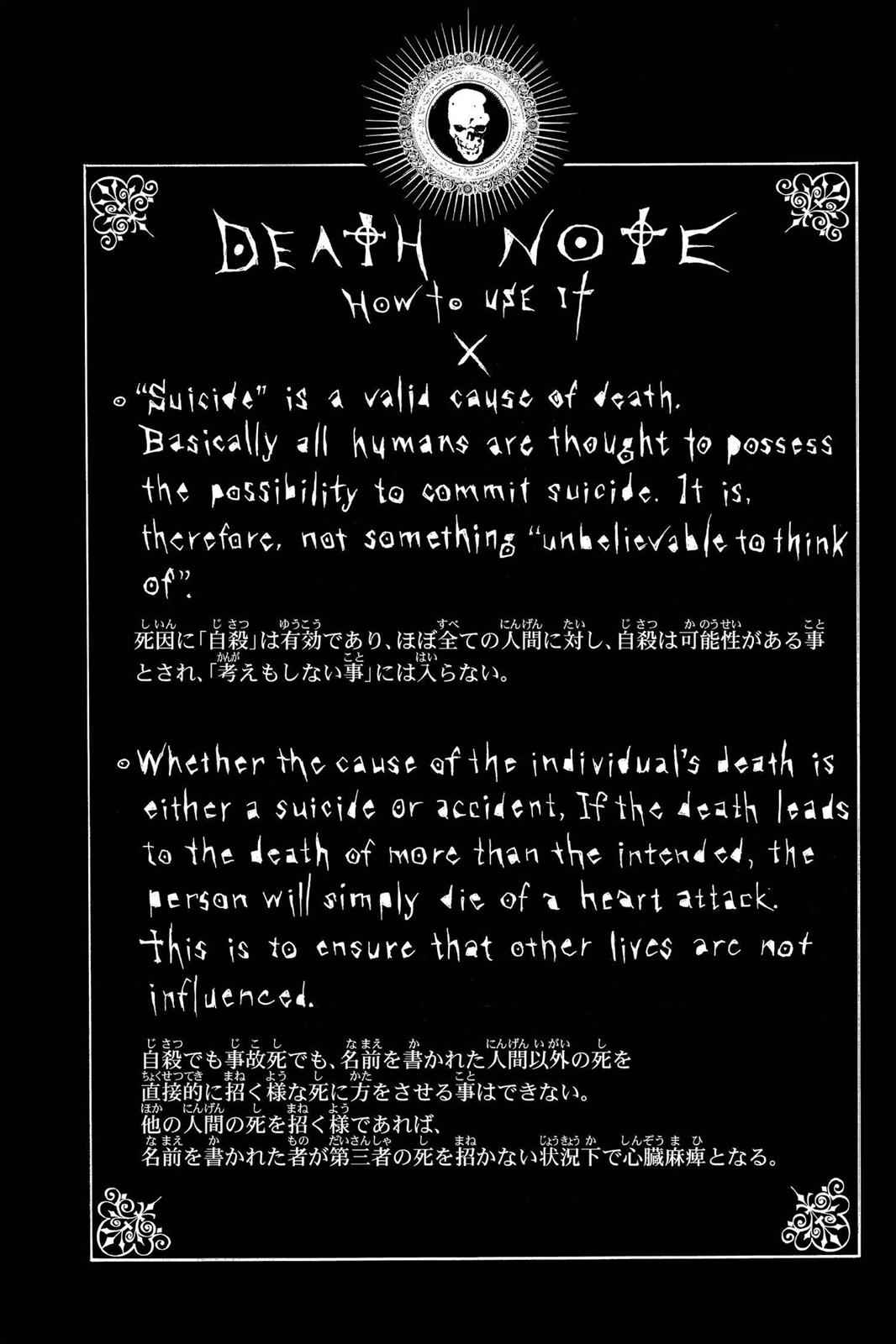 Death Note Chapter 14 Page 22
