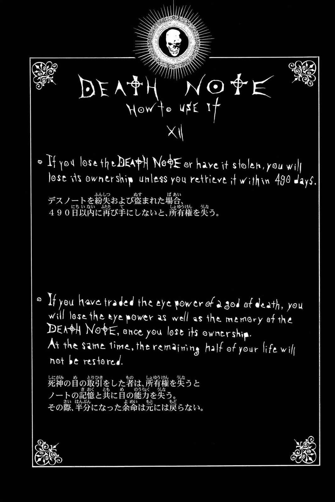 Death Note Chapter 19 Page 20
