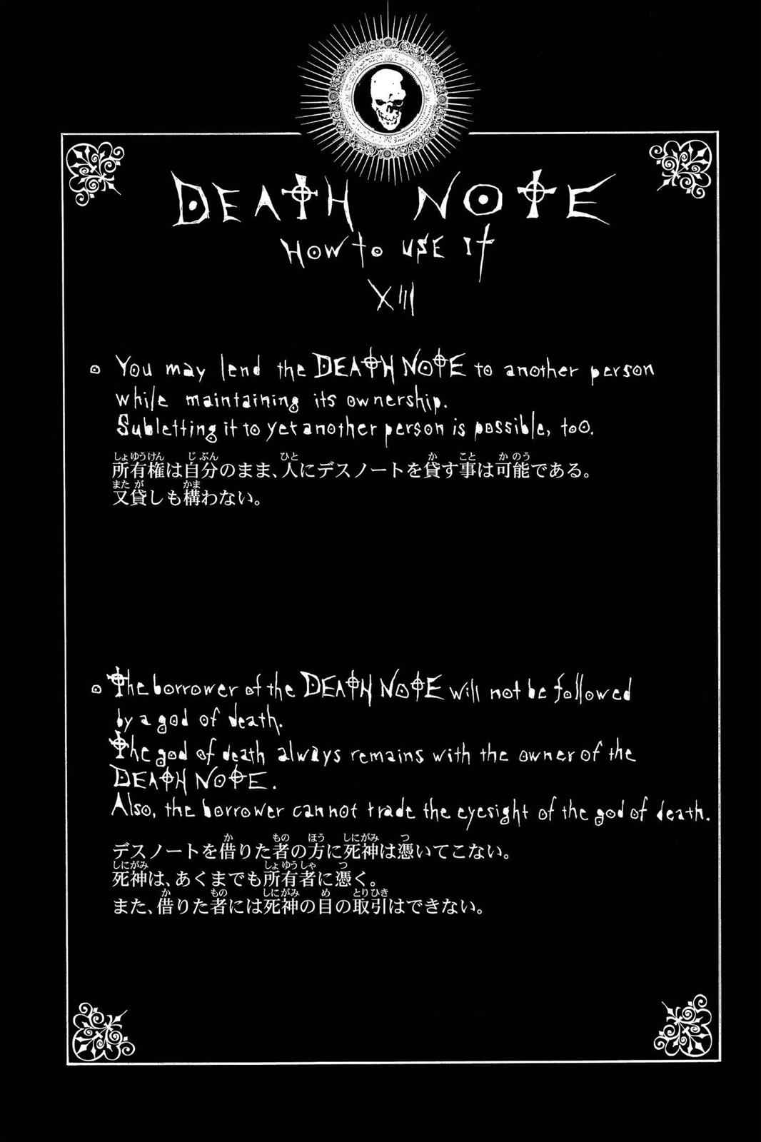 Death Note Chapter 21 Page 24