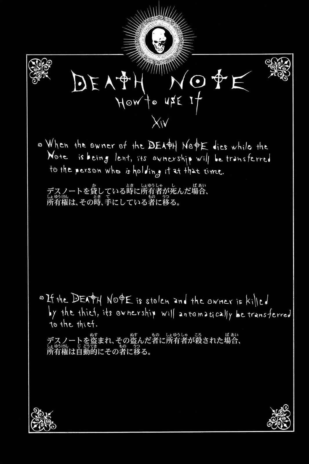 Death Note Chapter 23 Page 20