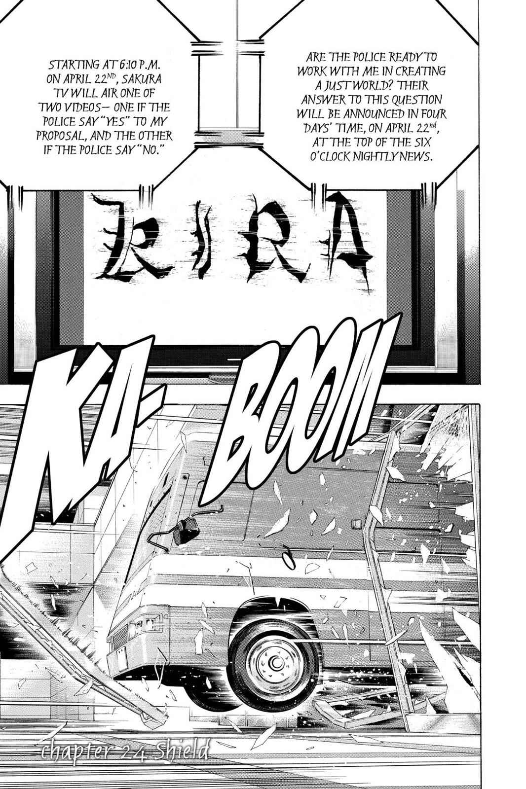Death Note Chapter 24 Page 1