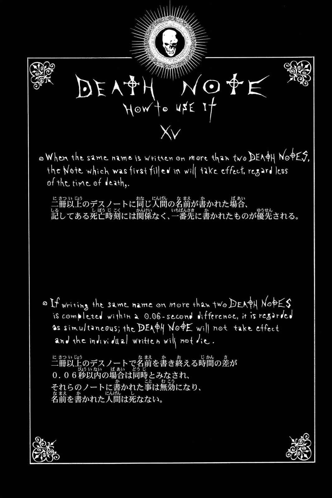 Death Note Chapter 25 Page 20