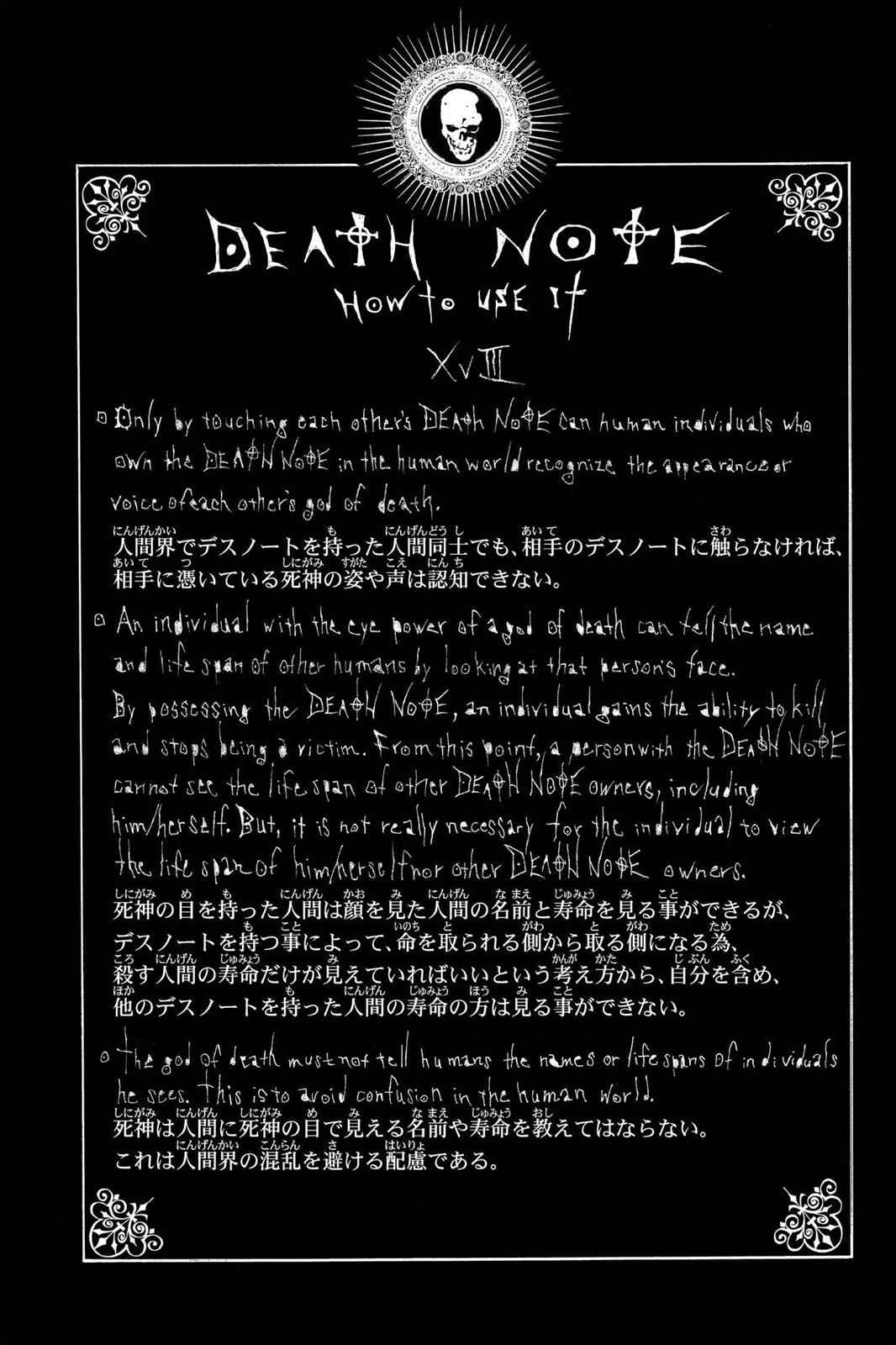 Death Note Chapter 28 Page 24