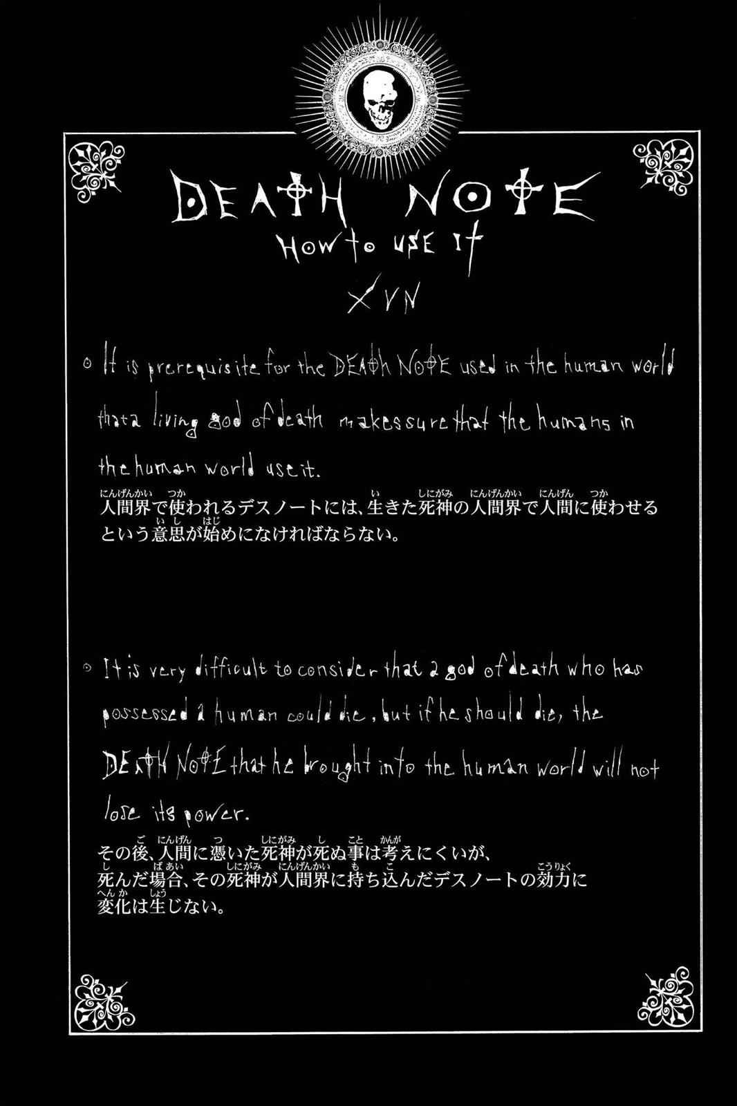 Death Note Chapter 29 Page 22