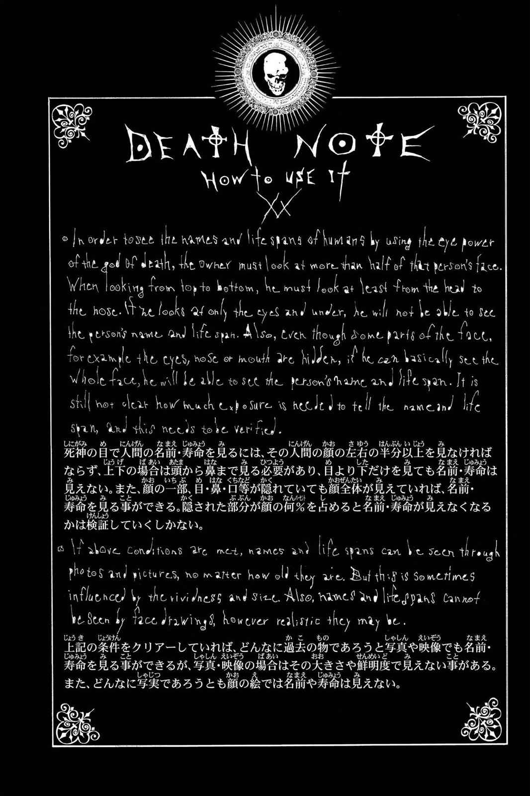 Death Note Chapter 30 Page 22