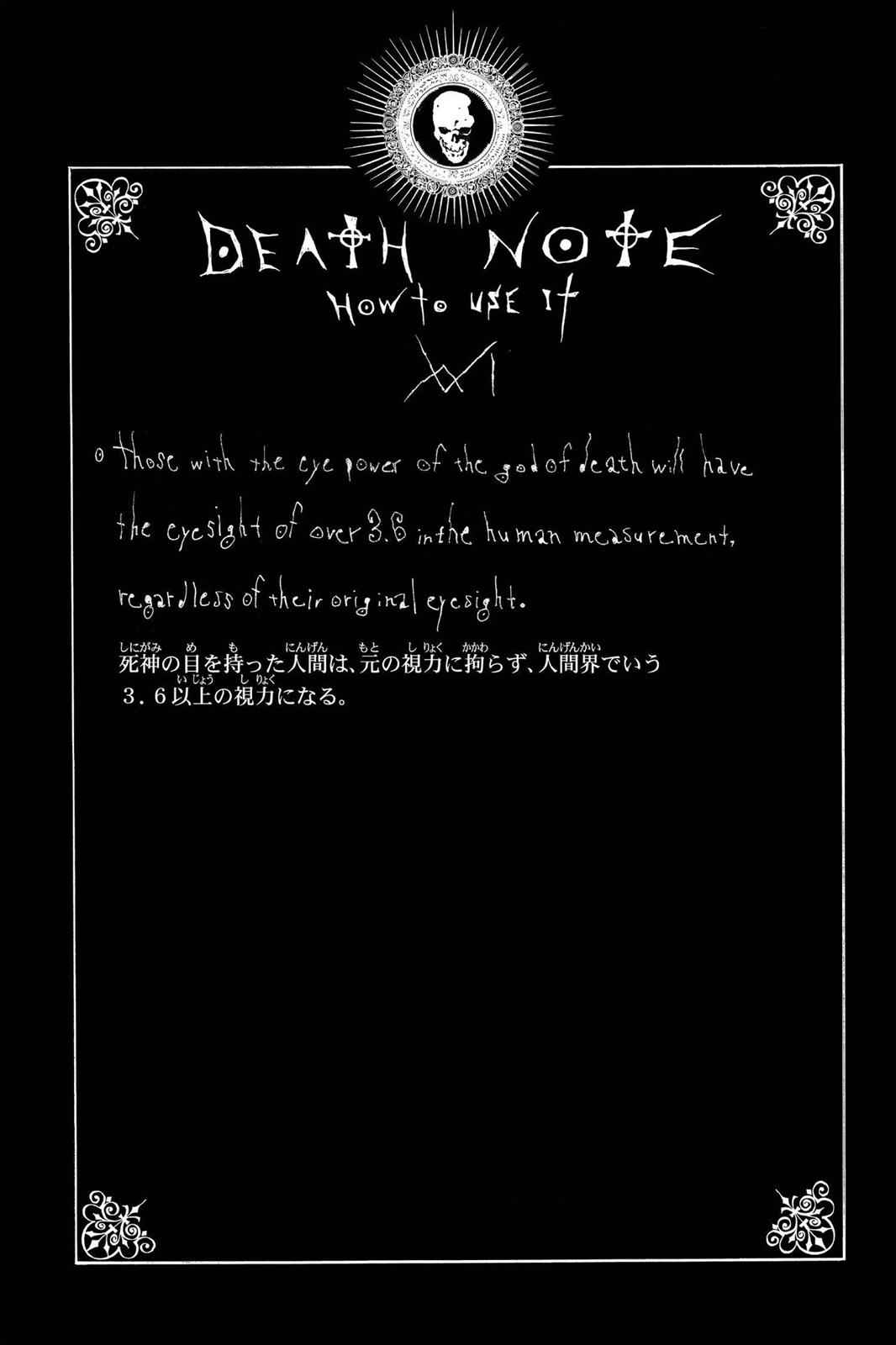 Death Note Chapter 31 Page 22