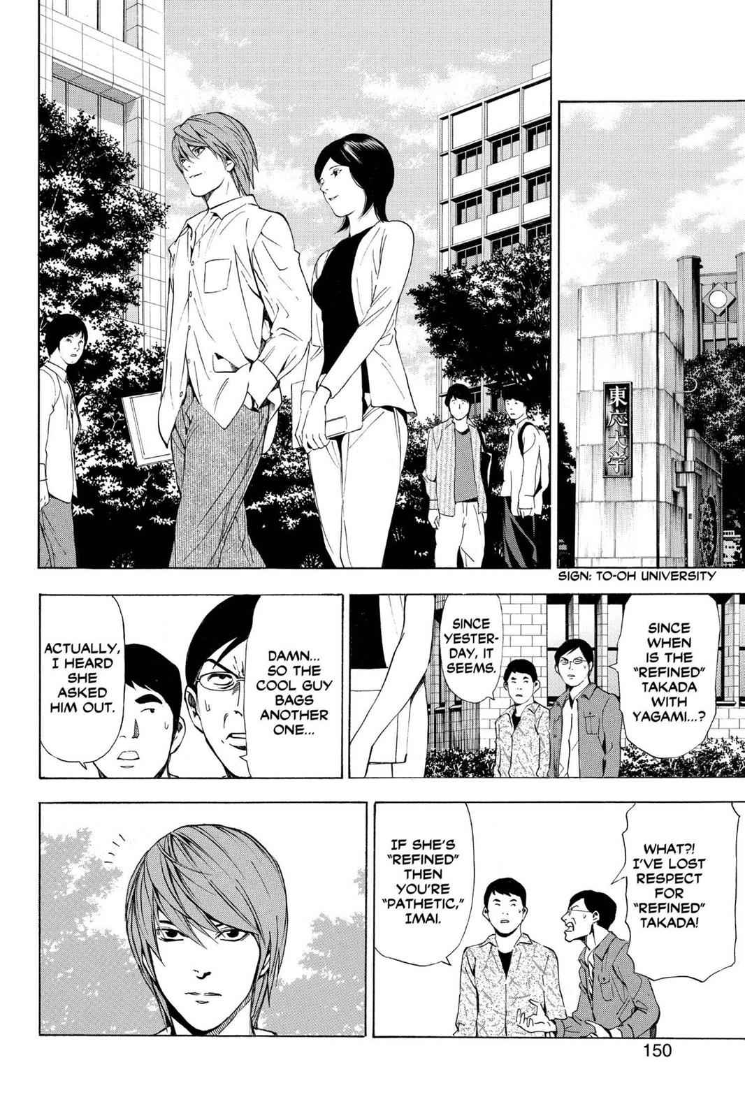 Death Note Chapter 32 Page 10