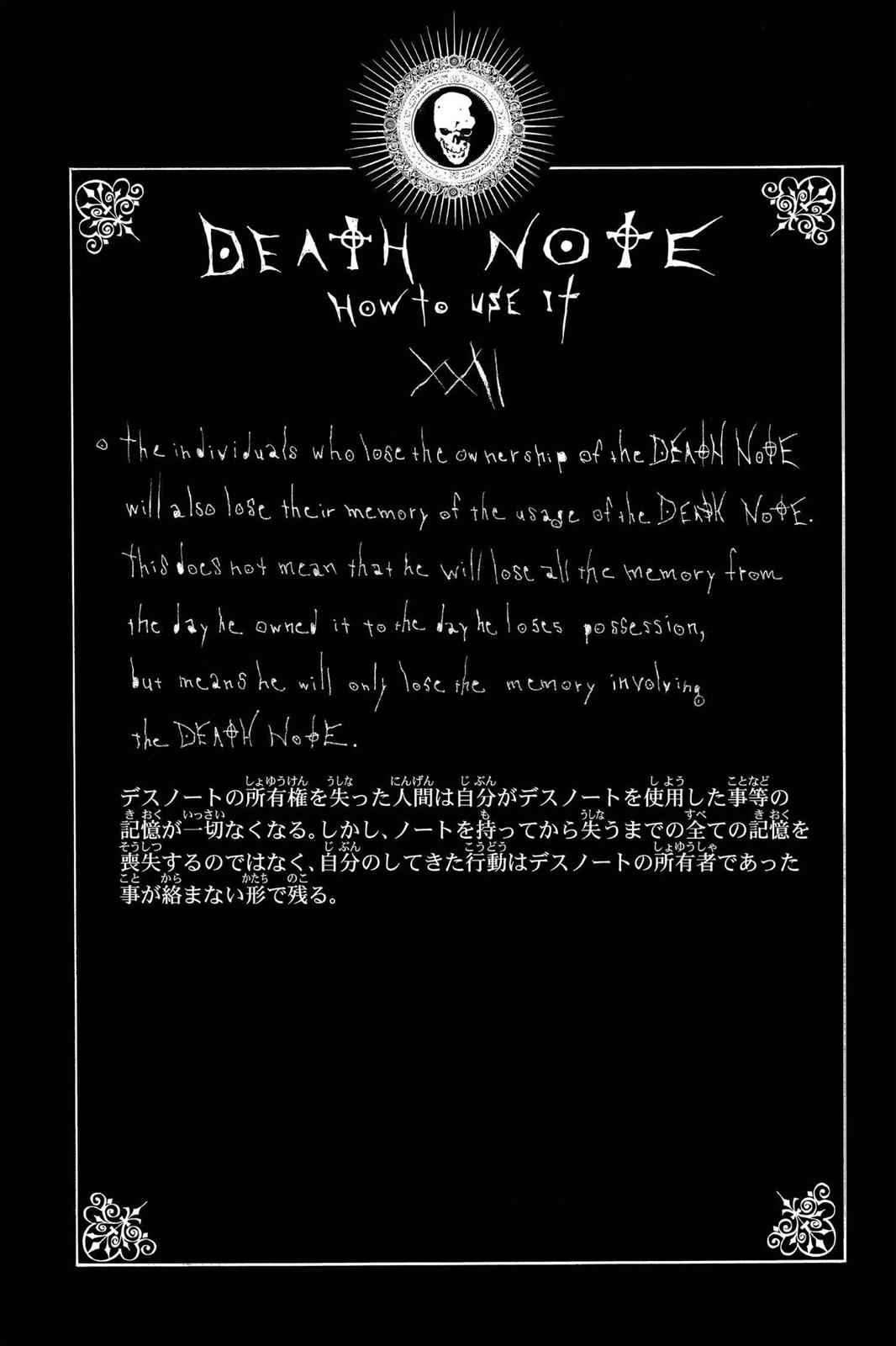 Death Note Chapter 33 Page 22