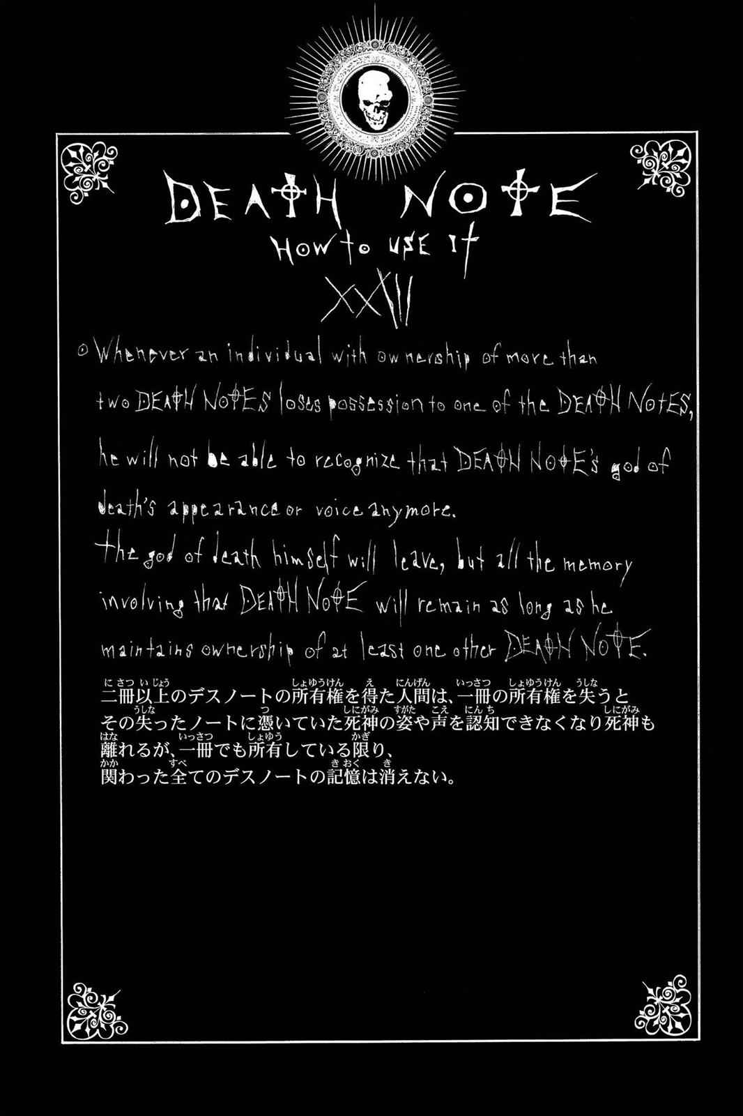 Death Note Chapter 34 Page 22