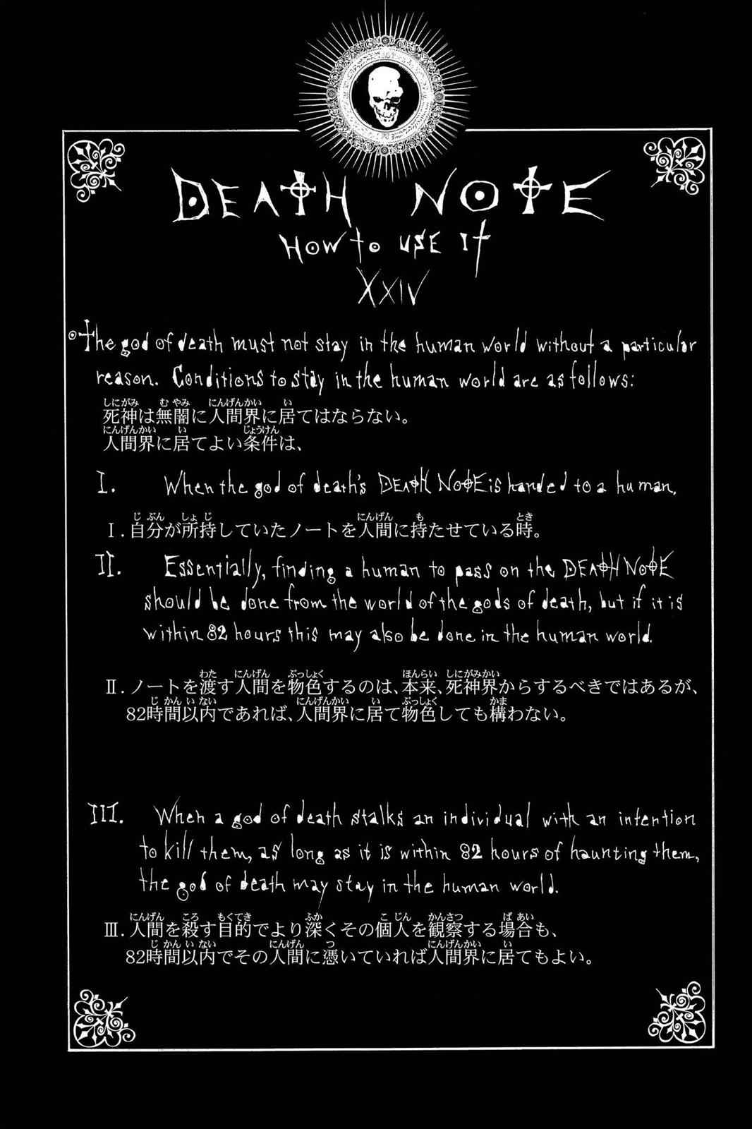 Death Note Chapter 35 Page 27