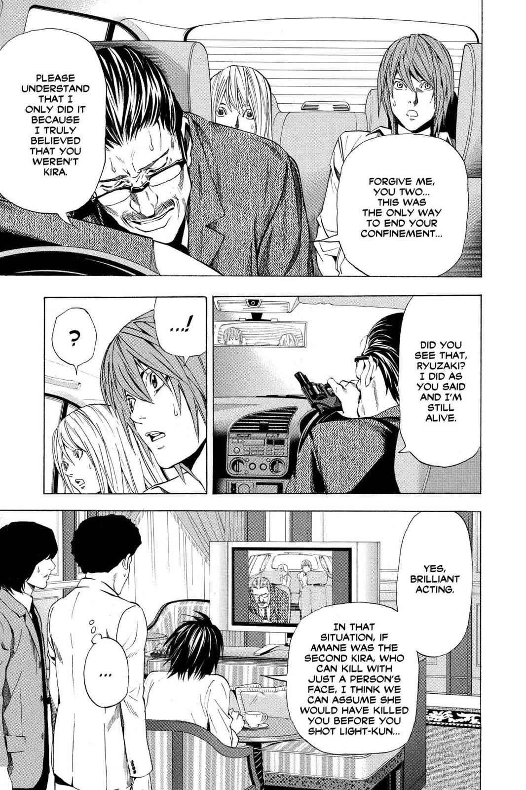 Death Note Chapter 36 Page 17
