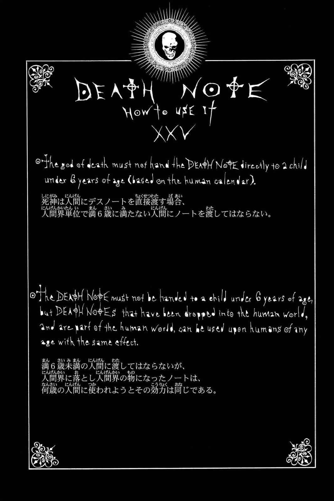 Death Note Chapter 36 Page 20