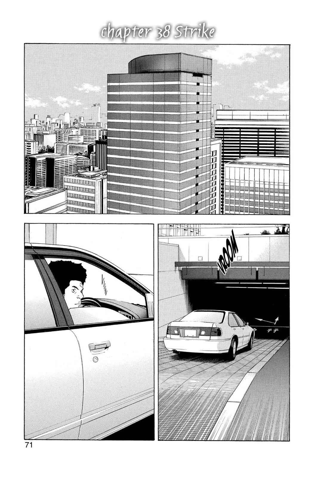 Death Note Chapter 38 Page 1