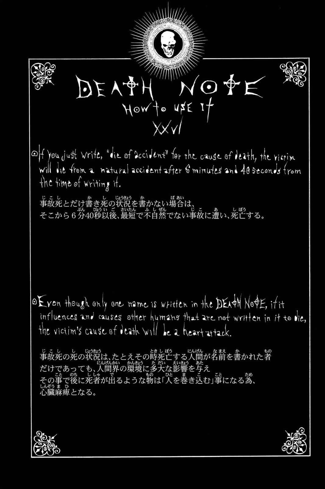 Death Note Chapter 38 Page 22