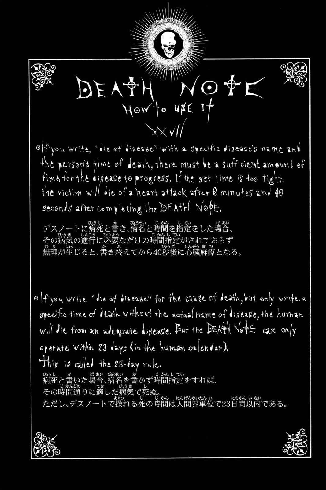 Death Note Chapter 39 Page 20