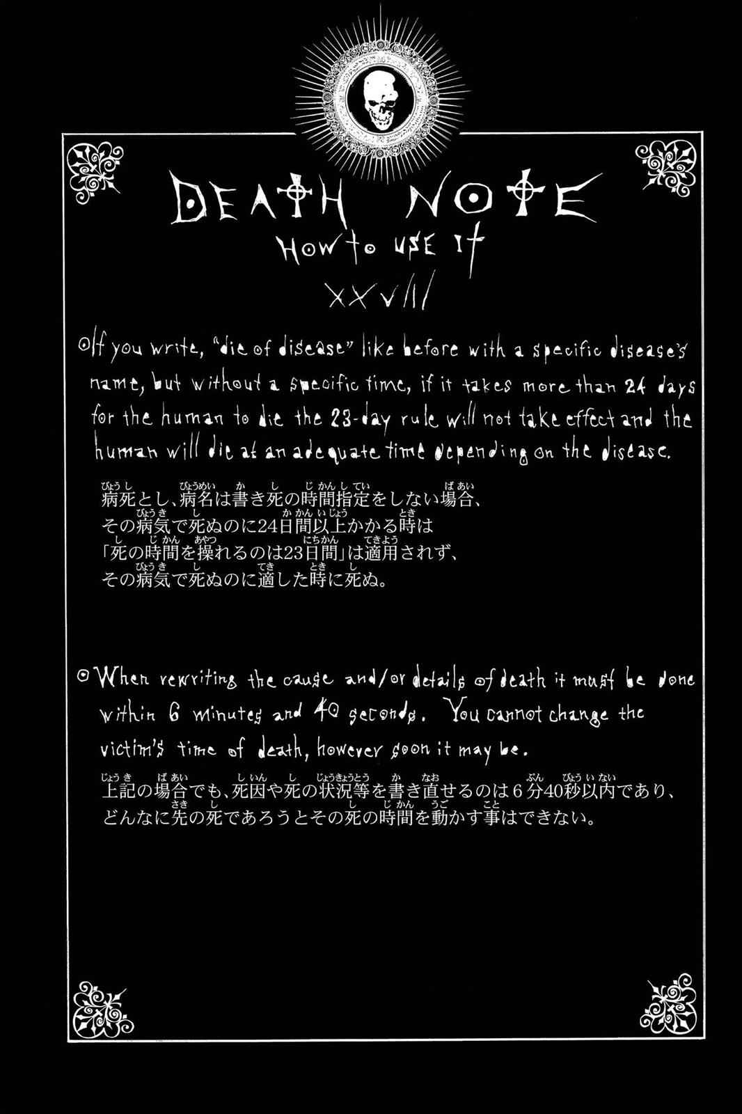 Death Note Chapter 40 Page 20