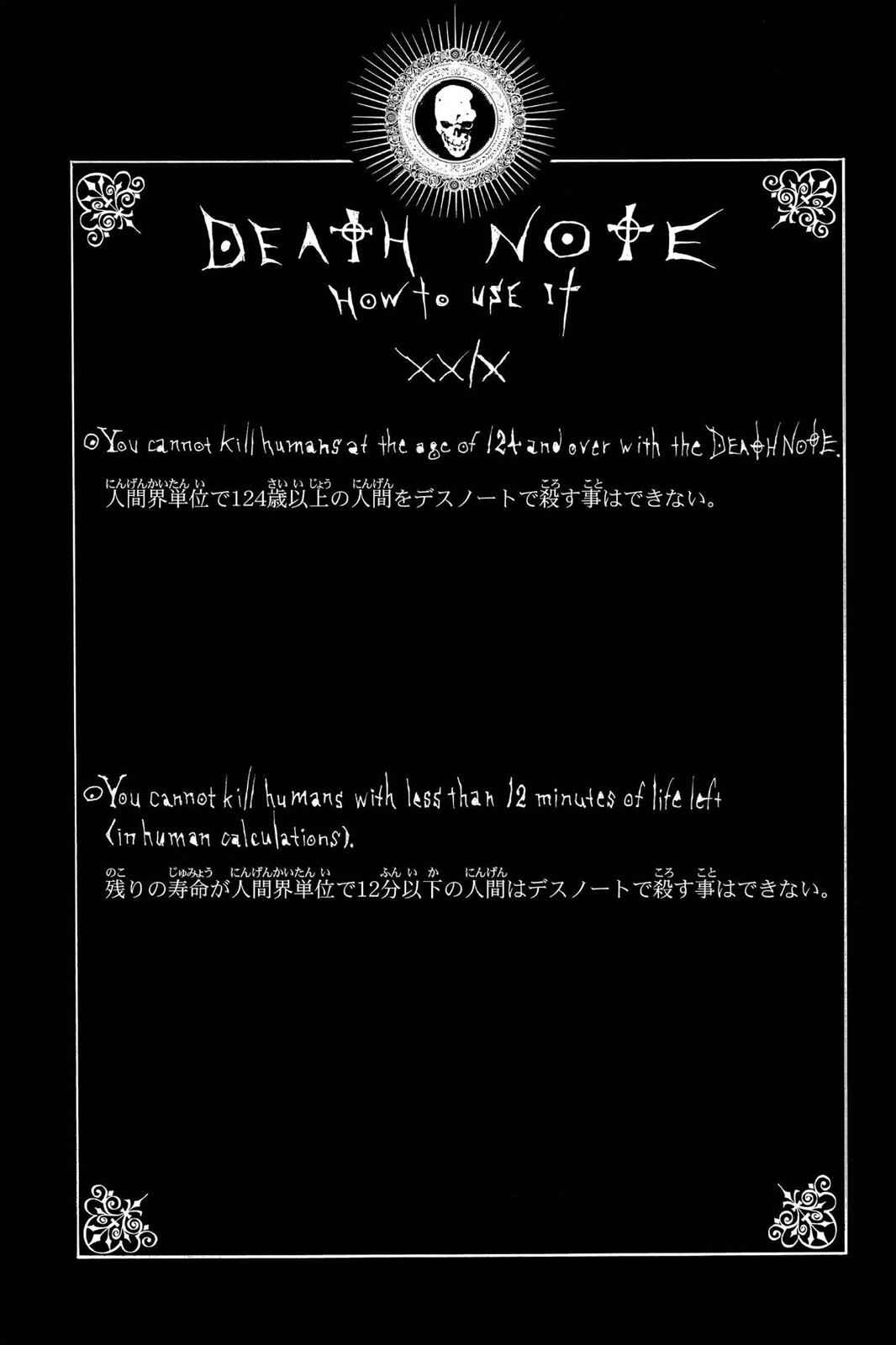 Death Note Chapter 41 Page 20