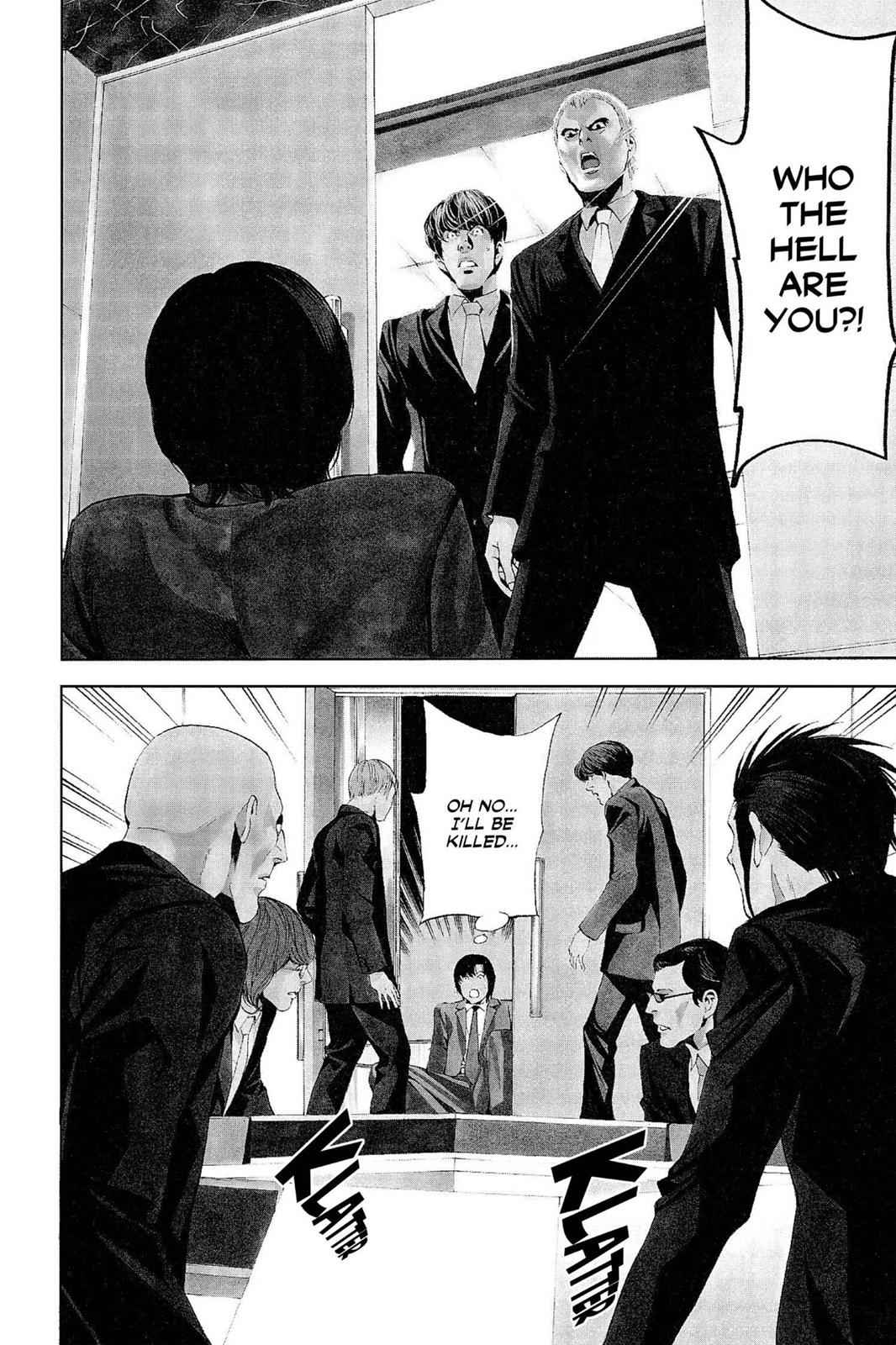 Death Note Chapter 42 Page 2