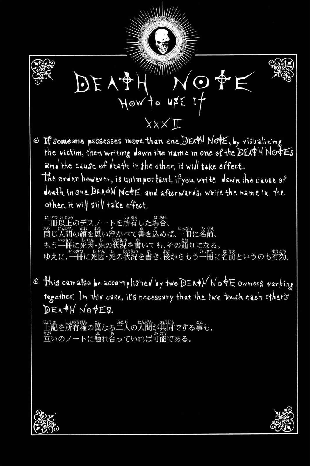 Death Note Chapter 44 Page 29