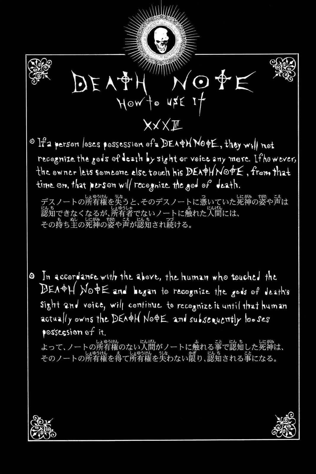 Death Note Chapter 45 Page 24