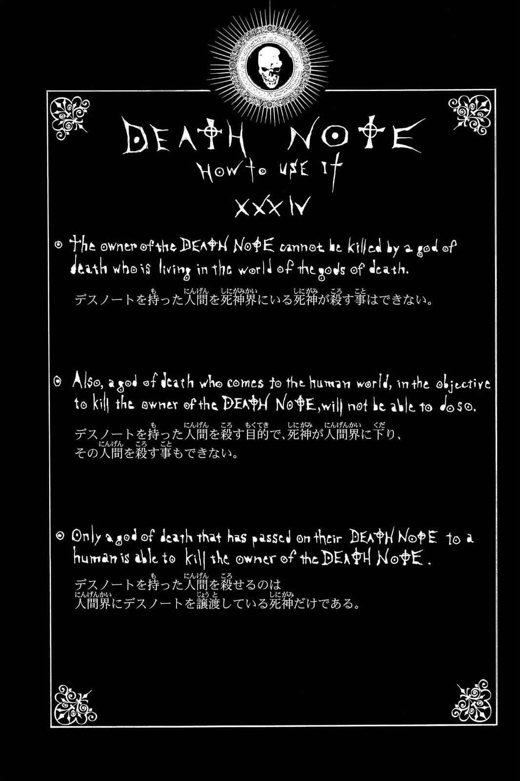 Death Note Chapter 48 Page 22