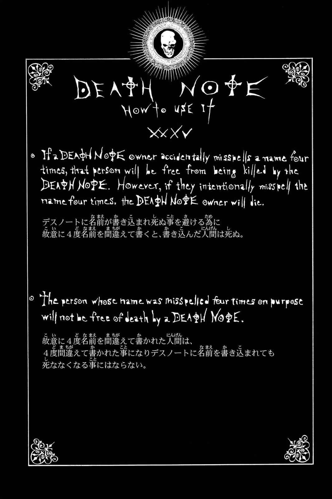 Death Note Chapter 49 Page 23