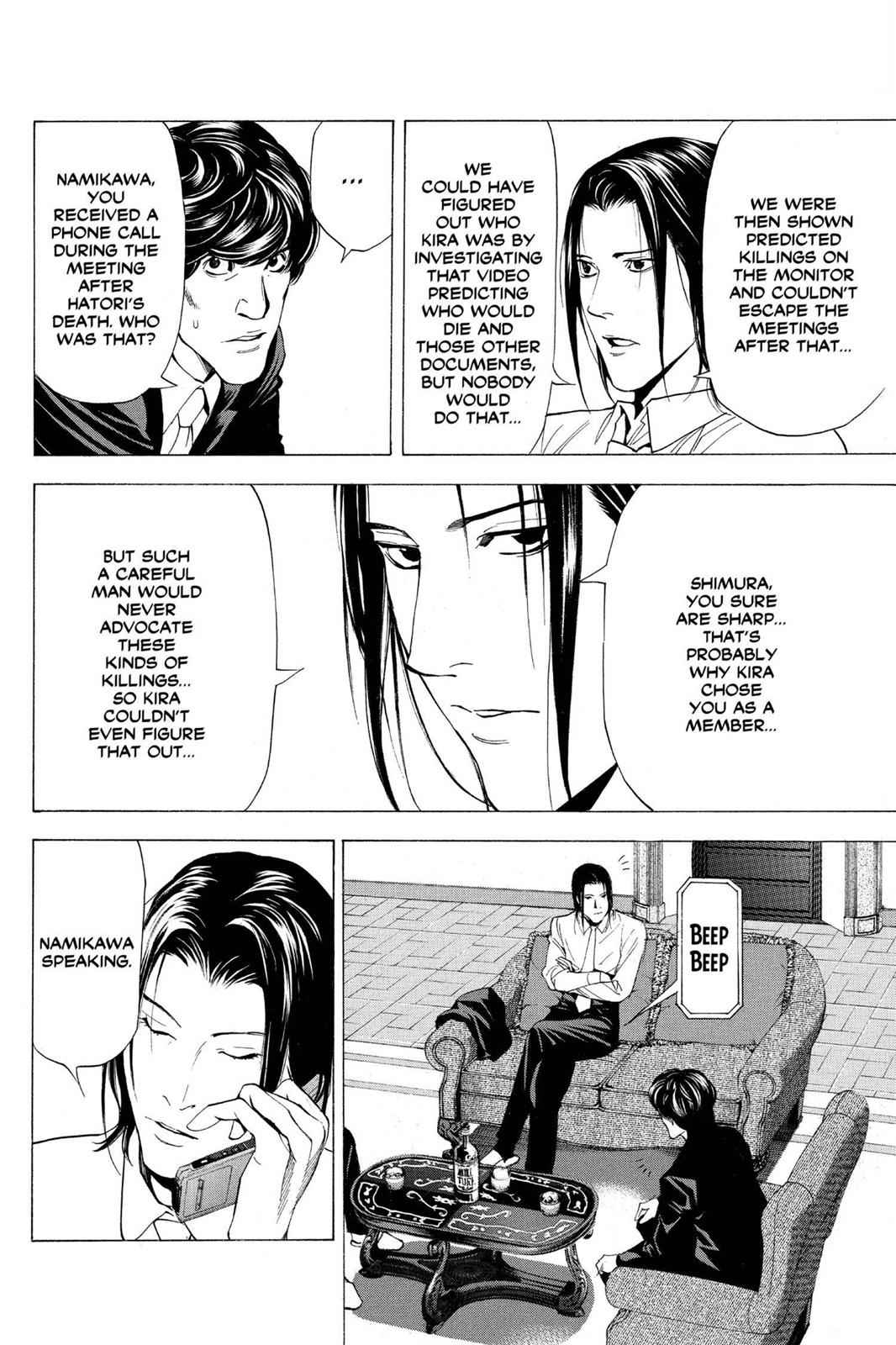 Death Note Chapter 50 Page 6