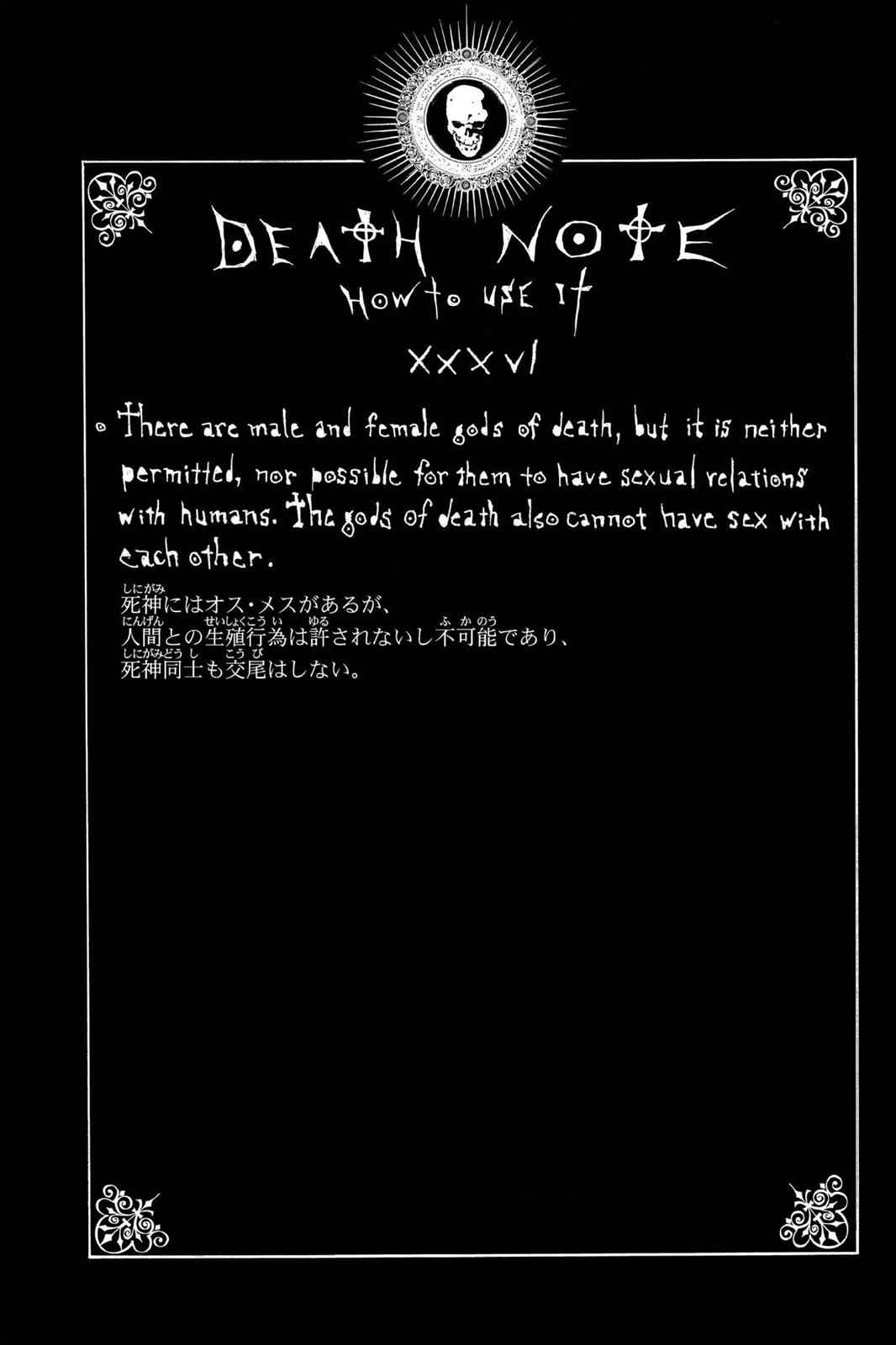 Death Note Chapter 52 Page 31