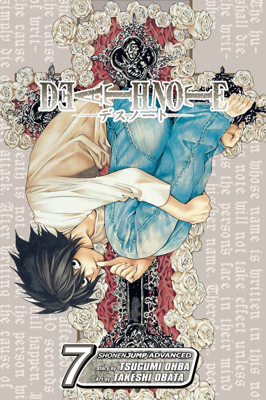 Death Note Chapter 53 Page 1