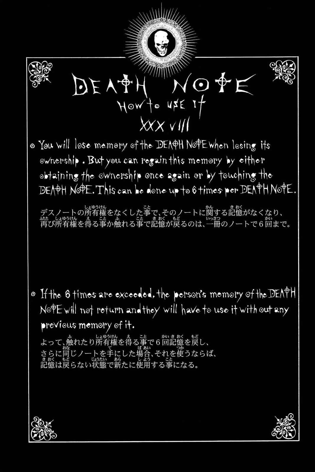 Death Note Chapter 54 Page 20