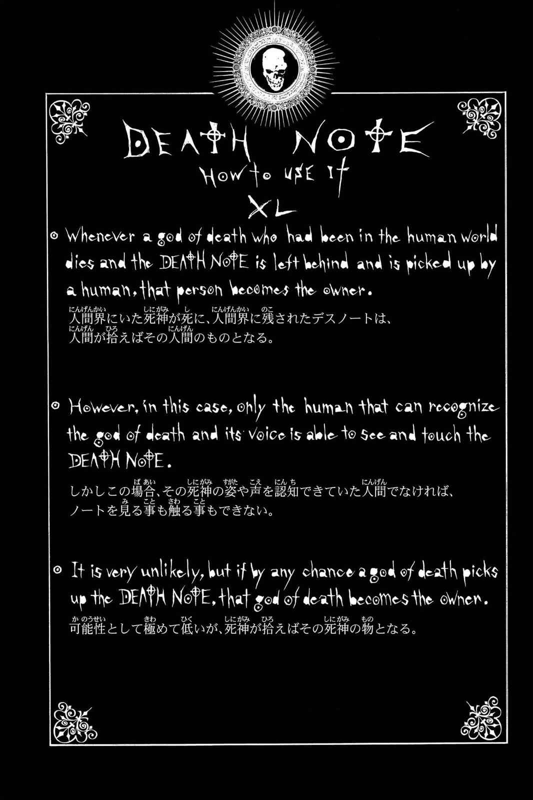 Death Note Chapter 58 Page 19