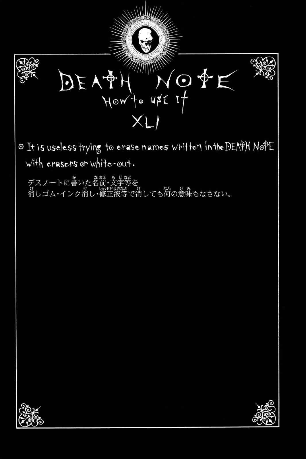 Death Note Chapter 61 Page 21