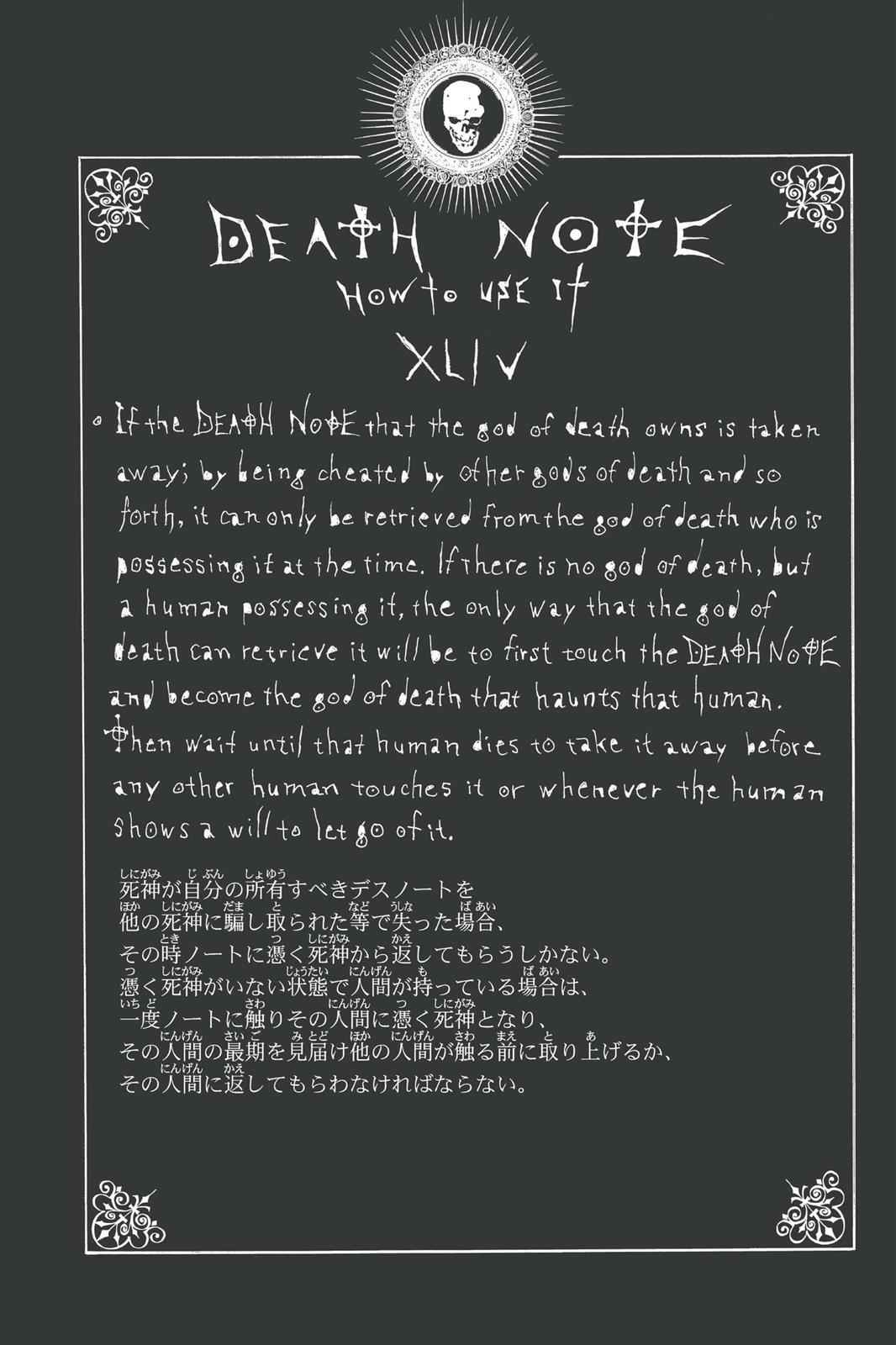 Death Note Chapter 66 Page 20