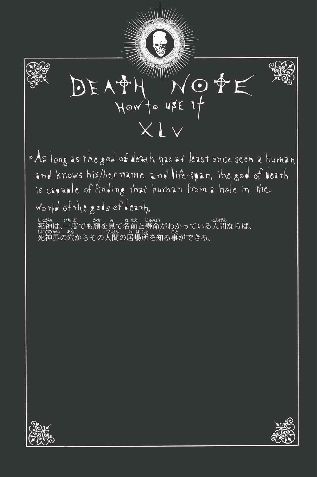 Death Note Chapter 67 Page 20