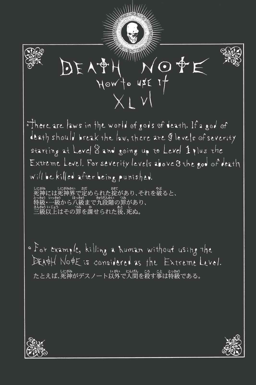 Death Note Chapter 70 Page 22