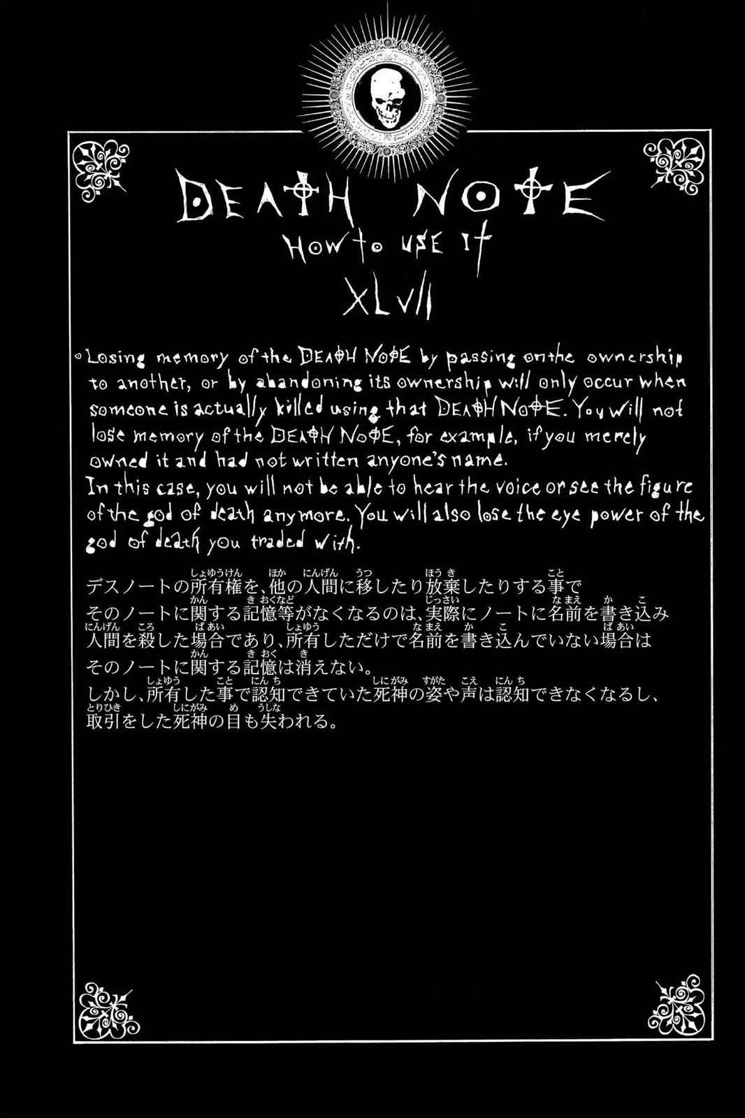 Death Note Chapter 71 Page 27