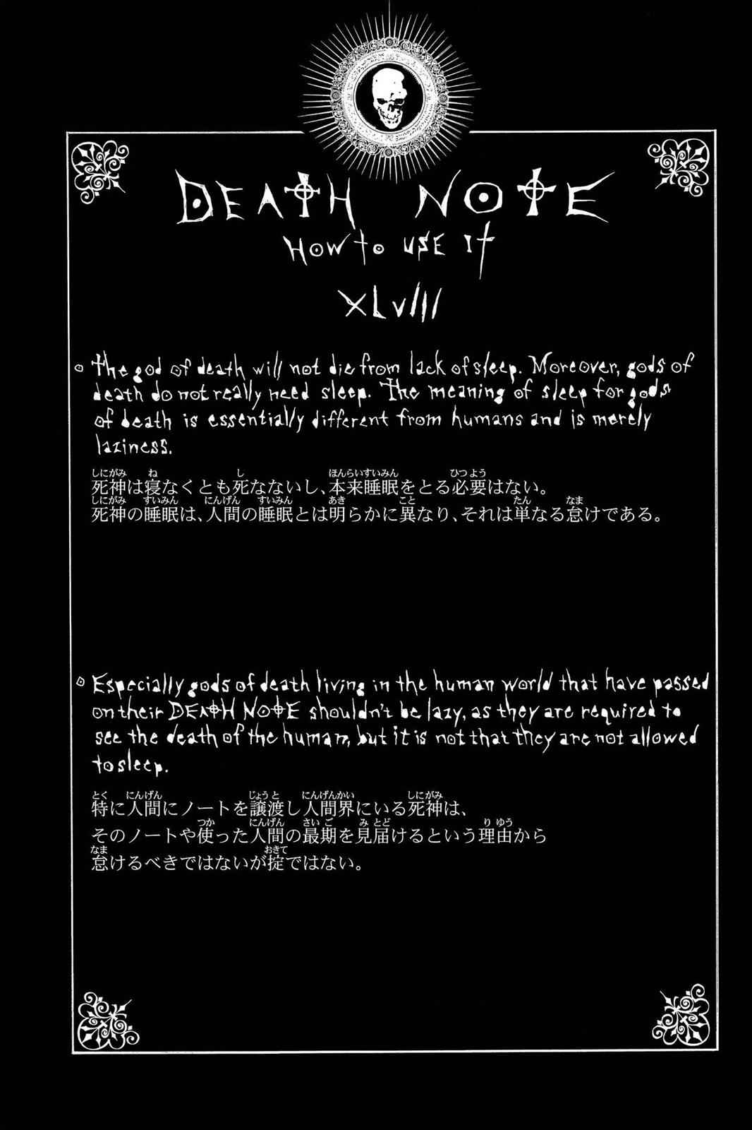 Death Note Chapter 72 Page 20