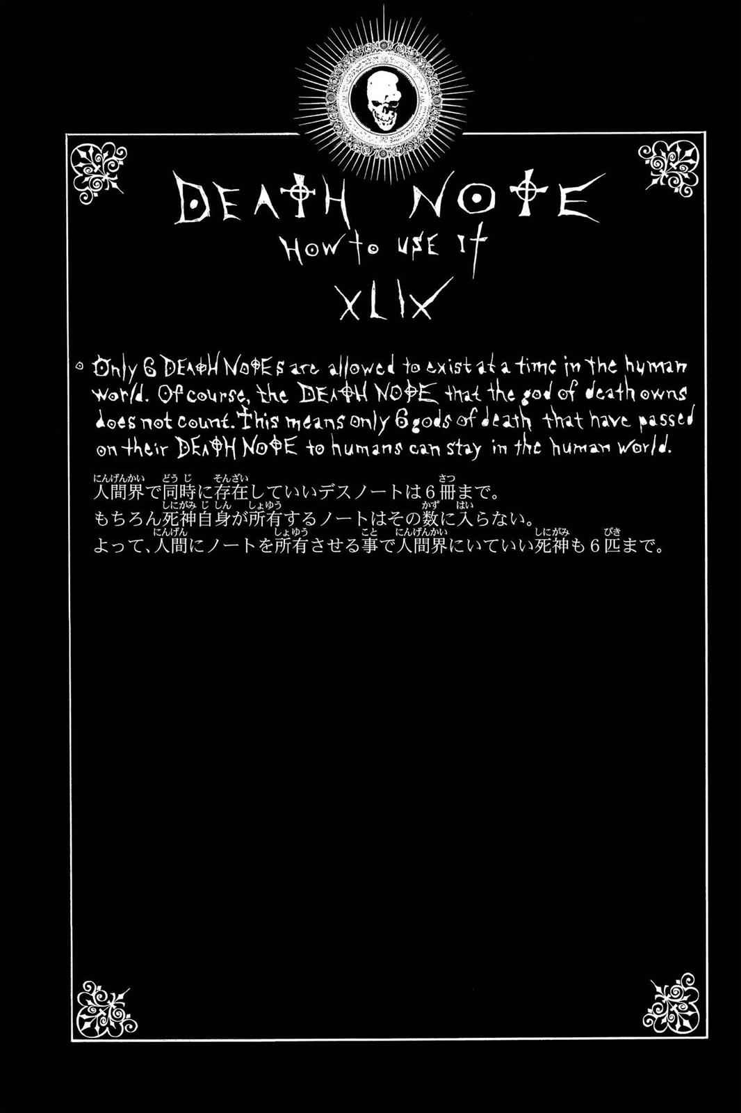 Death Note Chapter 74 Page 22