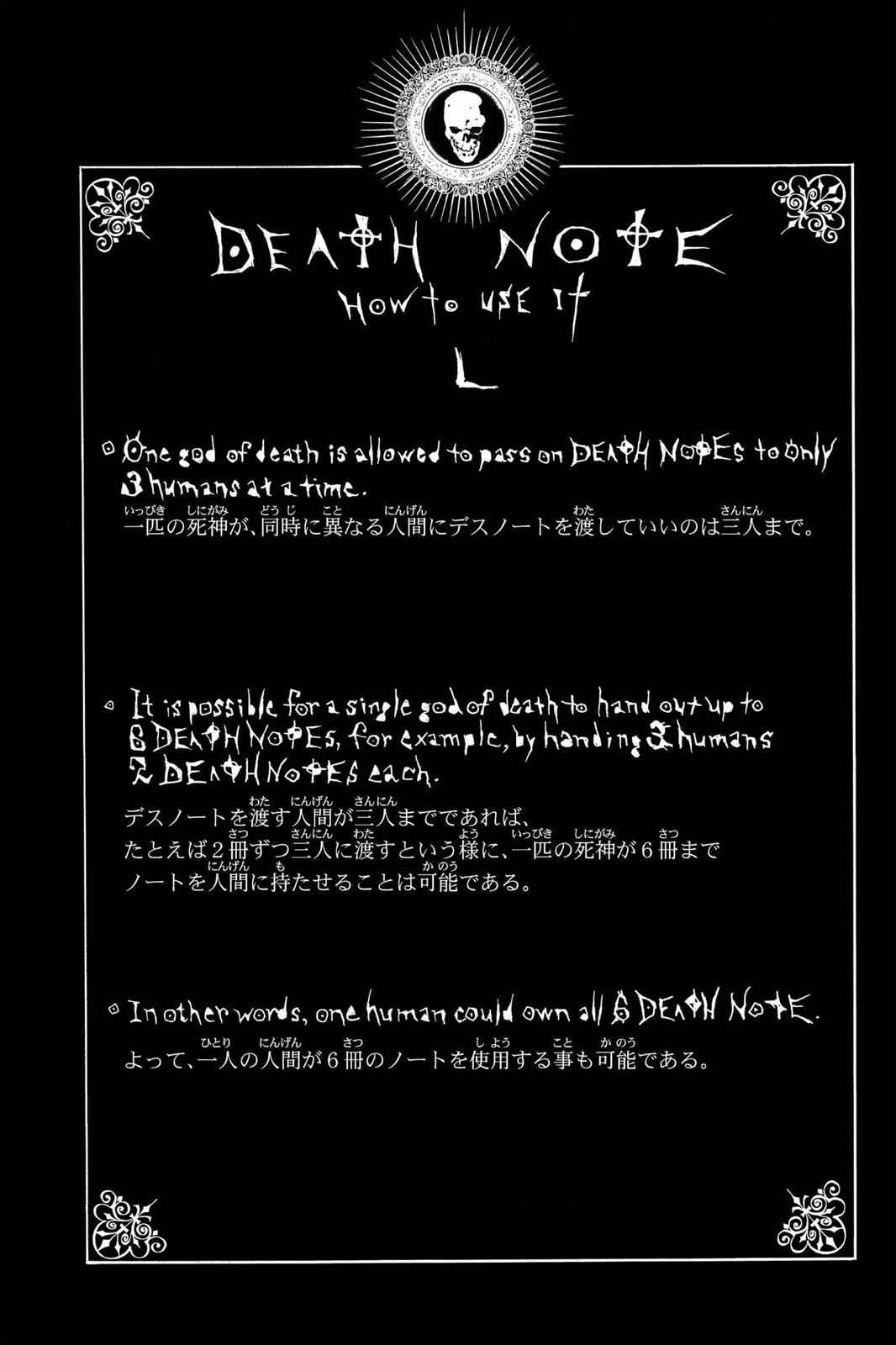 Death Note Chapter 75 Page 22