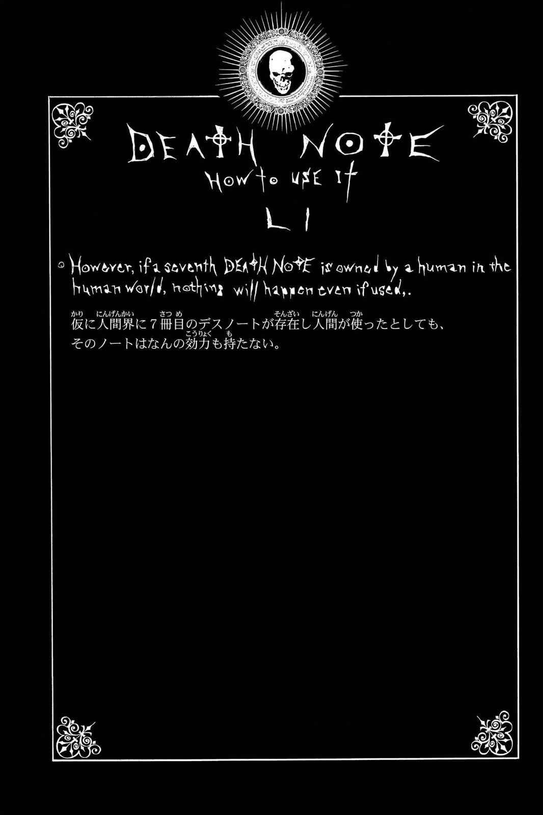 Death Note Chapter 78 Page 20