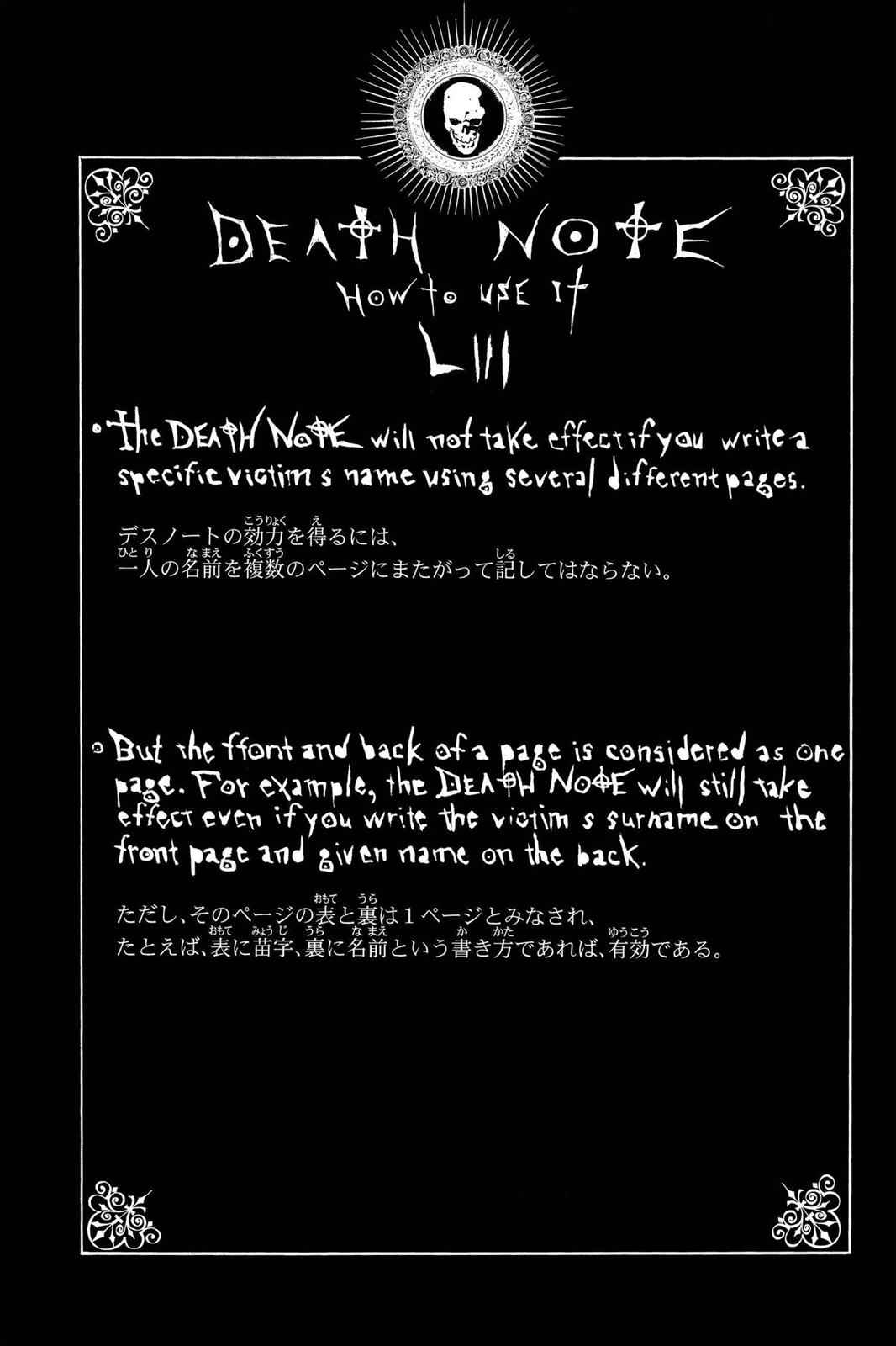 Death Note Chapter 80 Page 27