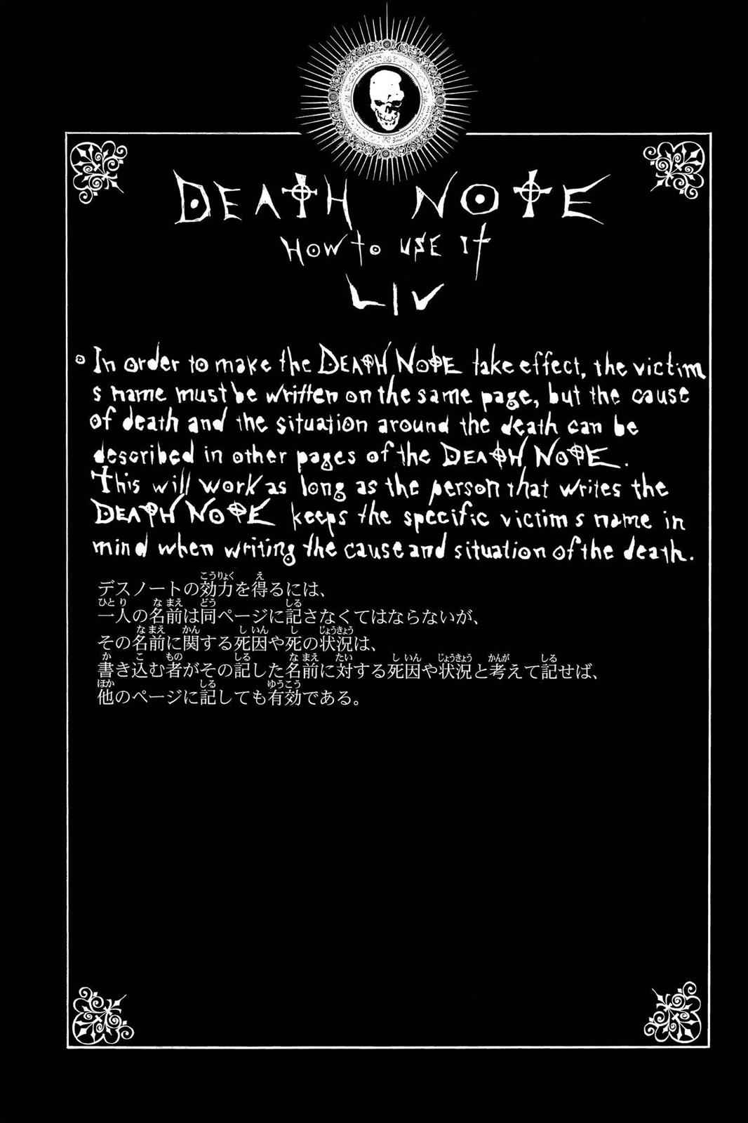 Death Note Chapter 81 Page 20