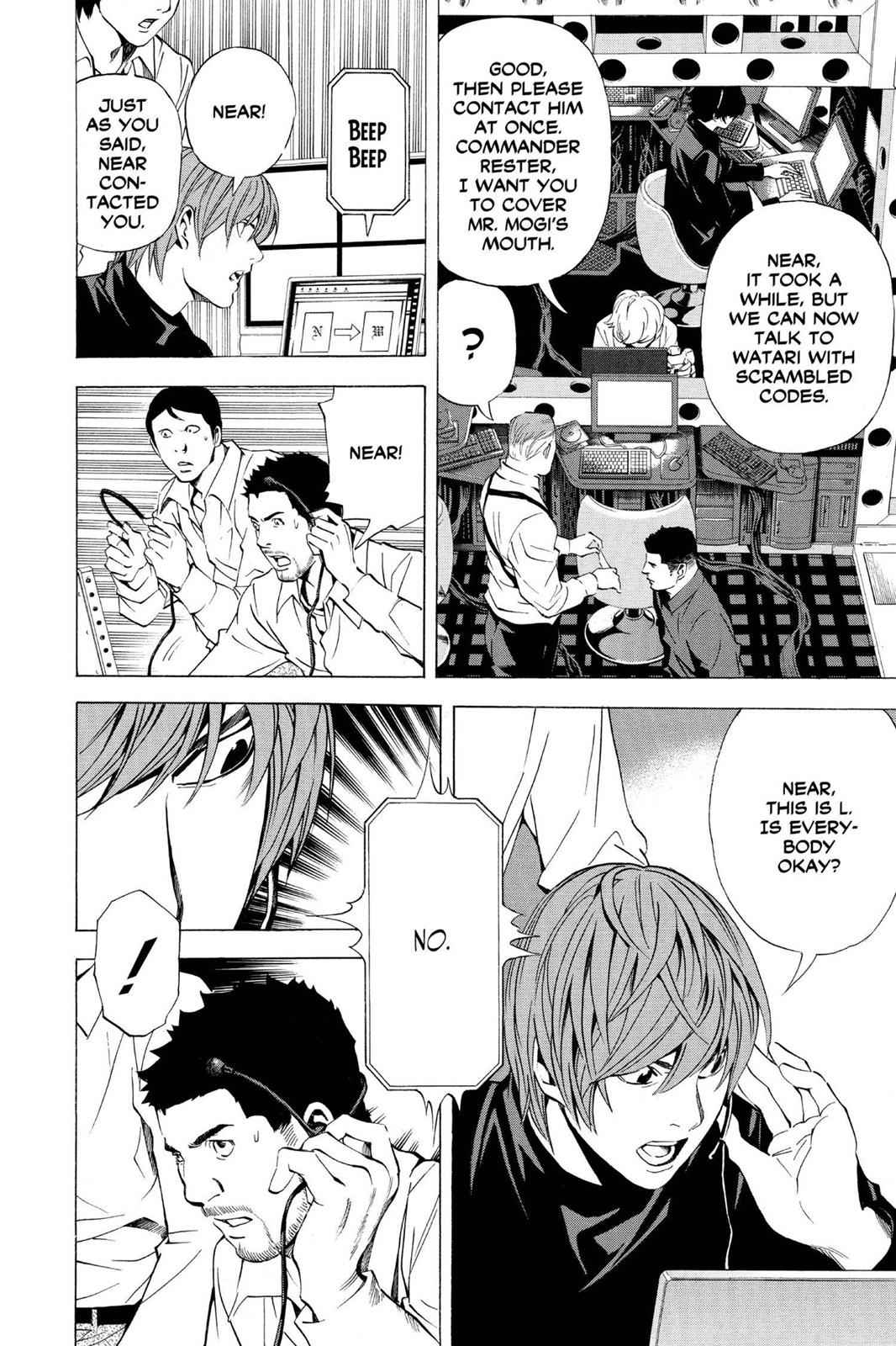 Death Note Chapter 81 Page 6